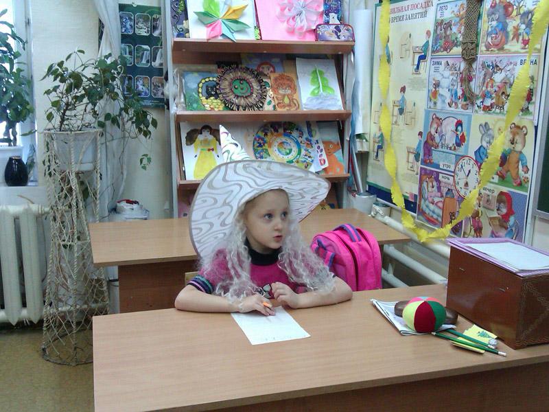 Объединение для детей 5-6 лет